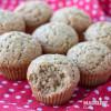 Briose fara gluten cu scortisoara/ Gluten-free cinnamon muffins