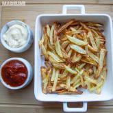 Cartofi prajiti la Airfryer / Best Airfryer french fries